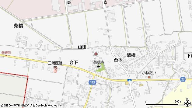 山形県寒河江市柴橋891周辺の地図