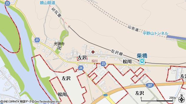山形県寒河江市松川周辺の地図