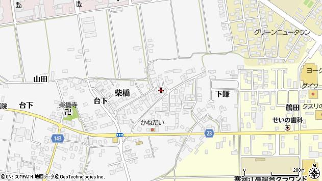 山形県寒河江市柴橋264周辺の地図