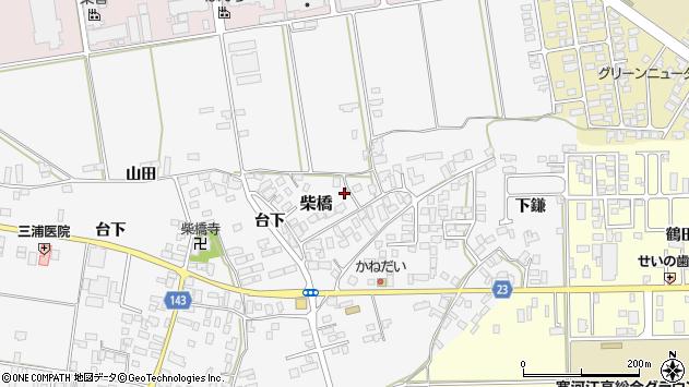 山形県寒河江市柴橋277周辺の地図
