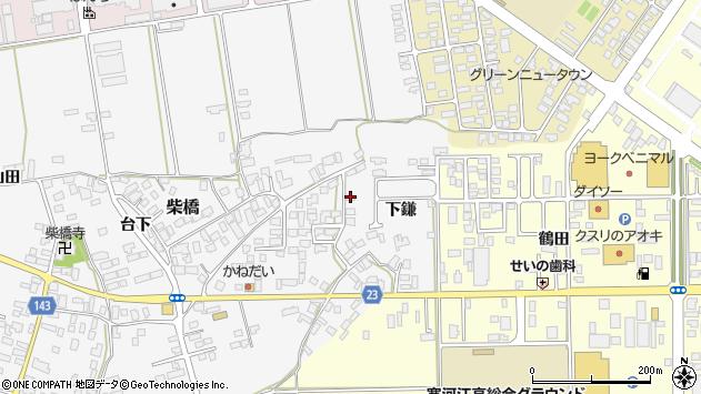 山形県寒河江市柴橋下鎌1037周辺の地図