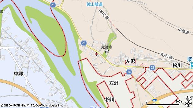 山形県寒河江市松川24周辺の地図