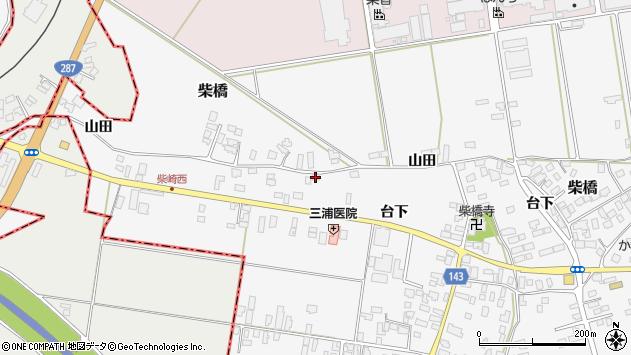山形県寒河江市柴橋680周辺の地図
