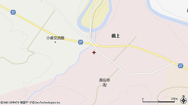 山形県西村山郡大江町橋上246周辺の地図