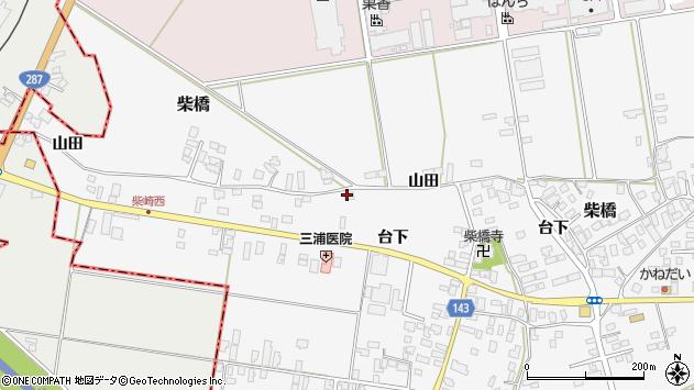 山形県寒河江市柴橋685周辺の地図