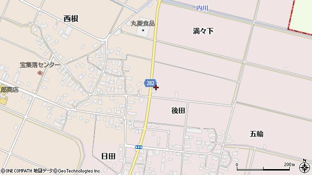 山形県寒河江市日田後田6周辺の地図