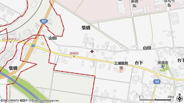 山形県寒河江市柴橋701周辺の地図