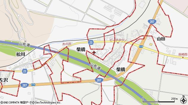 山形県寒河江市柴橋1460周辺の地図