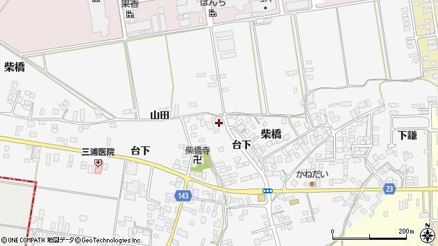 山形県寒河江市柴橋885周辺の地図