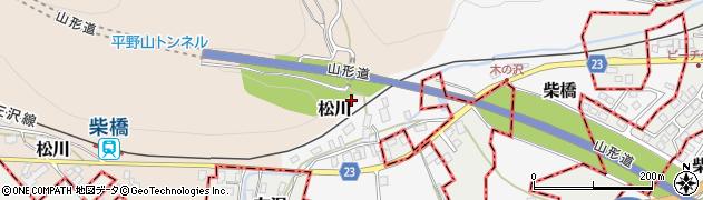 山形県寒河江市柴橋3002周辺の地図