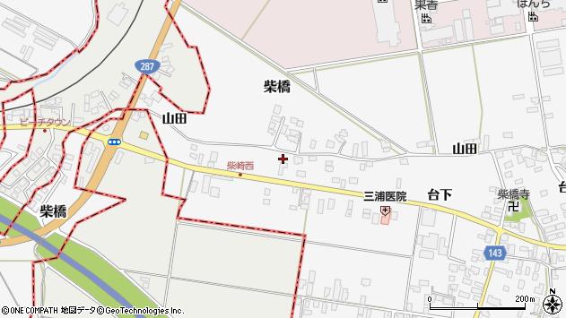 山形県寒河江市柴橋703周辺の地図