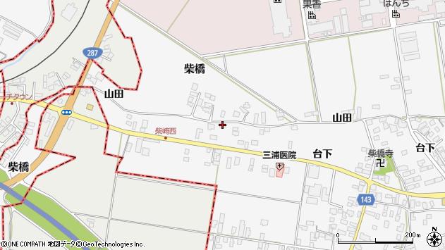 山形県寒河江市柴橋2781周辺の地図