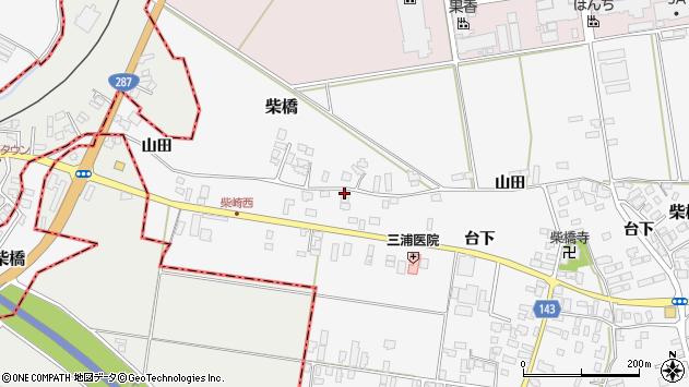 山形県寒河江市柴橋2782周辺の地図