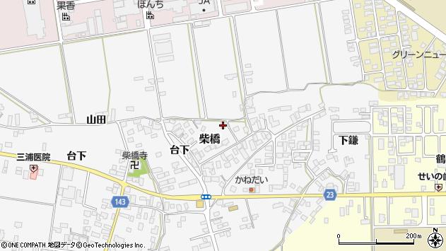 山形県寒河江市柴橋276周辺の地図