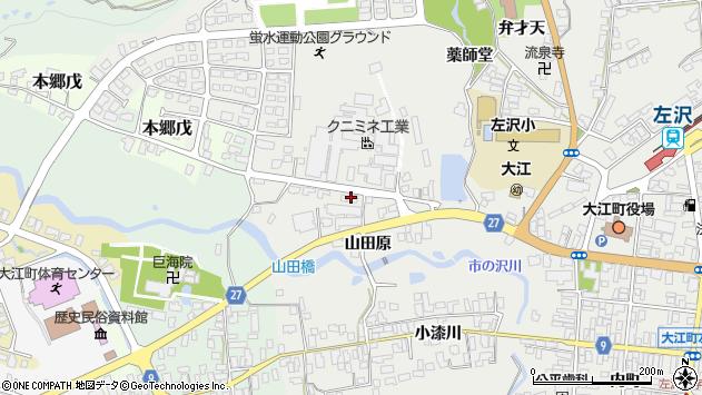 山形県西村山郡大江町左沢759周辺の地図