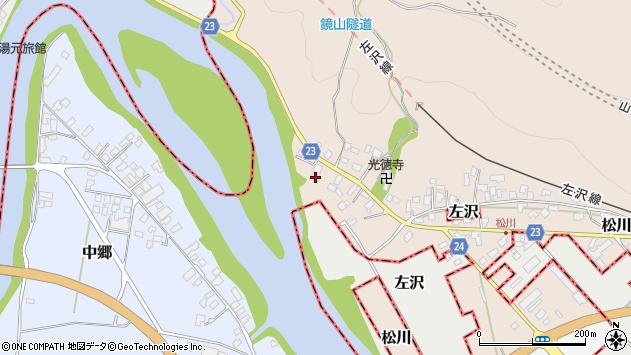 山形県寒河江市松川10周辺の地図