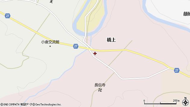 山形県西村山郡大江町橋上2周辺の地図