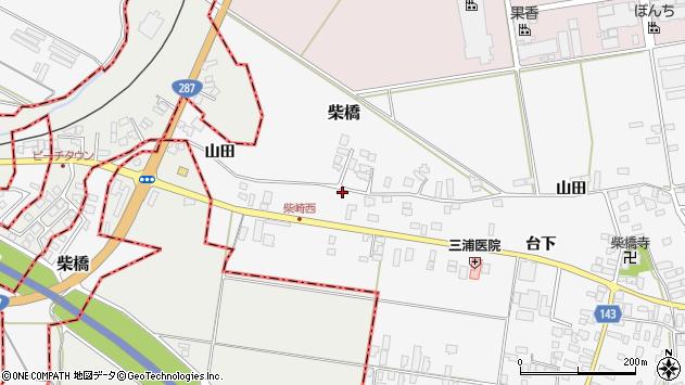 山形県寒河江市柴橋台下704周辺の地図