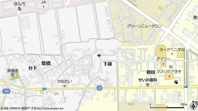 山形県寒河江市柴橋1036周辺の地図