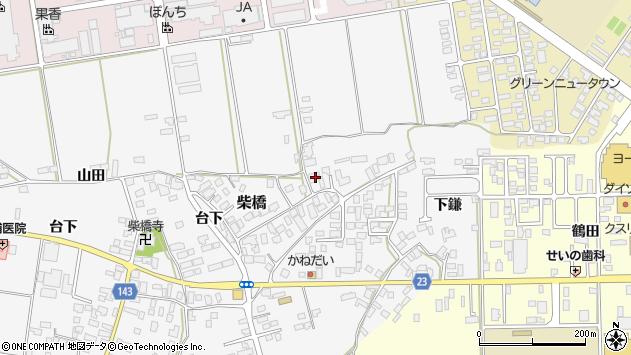 山形県寒河江市柴橋266周辺の地図