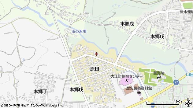 山形県西村山郡大江町原田2周辺の地図