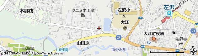 山形県西村山郡大江町左沢814周辺の地図