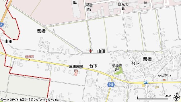 山形県寒河江市柴橋388周辺の地図