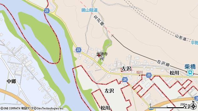 山形県寒河江市松川28周辺の地図