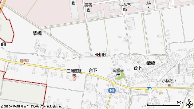 山形県寒河江市柴橋363周辺の地図