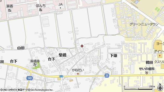 山形県寒河江市柴橋265周辺の地図