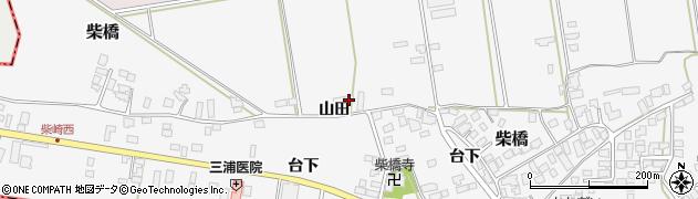 山形県寒河江市柴橋347周辺の地図