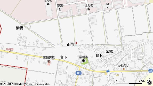 山形県寒河江市柴橋463周辺の地図