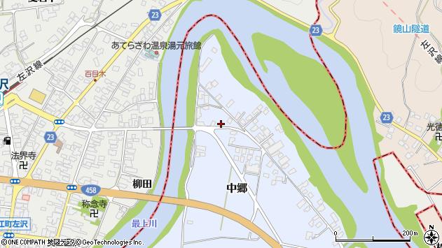 山形県寒河江市中郷1935周辺の地図
