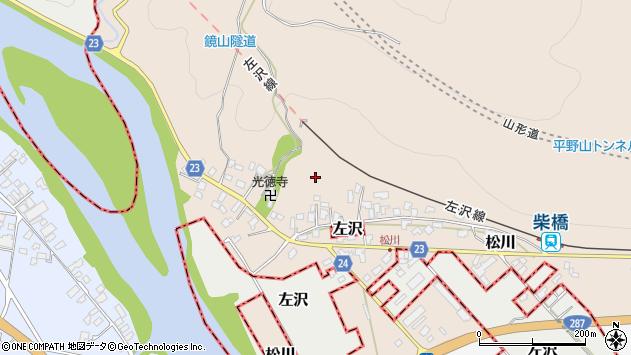 山形県寒河江市松川丸竹周辺の地図
