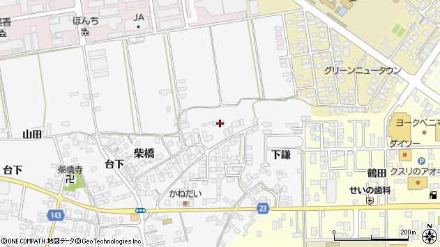 山形県寒河江市柴橋262周辺の地図
