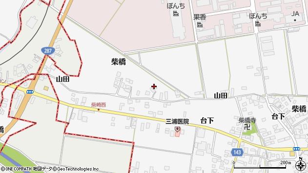 山形県寒河江市柴橋558周辺の地図
