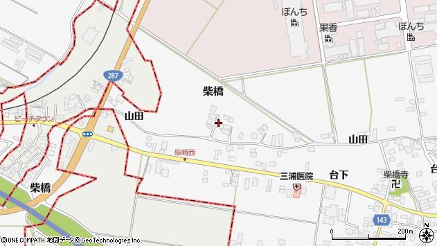 山形県寒河江市柴橋563周辺の地図