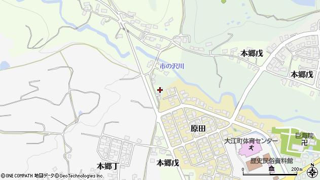 山形県西村山郡大江町本郷戊70周辺の地図