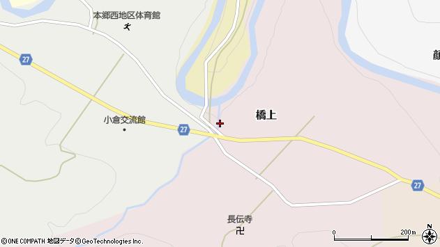 山形県西村山郡大江町橋上8周辺の地図
