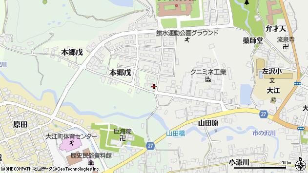 山形県西村山郡大江町本郷己692周辺の地図