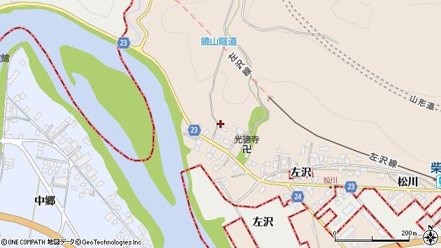 山形県寒河江市松川19周辺の地図