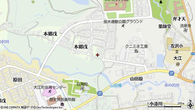 山形県西村山郡大江町本郷戊16周辺の地図