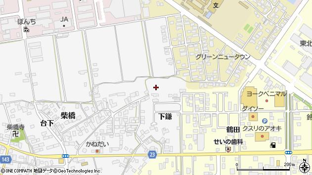 山形県寒河江市柴橋286周辺の地図