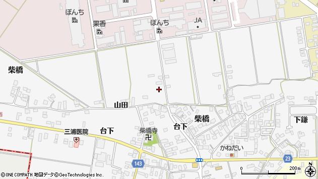 山形県寒河江市柴橋山田234周辺の地図