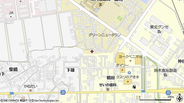 山形県寒河江市緑町100周辺の地図