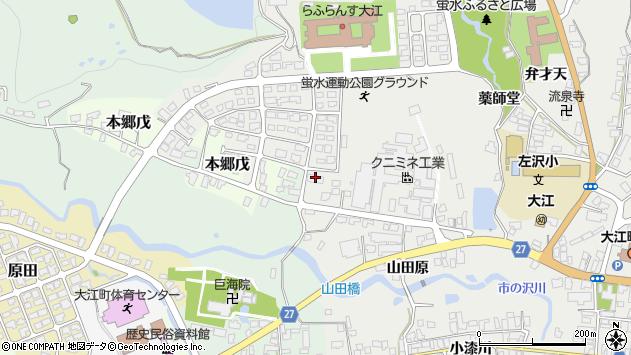山形県西村山郡大江町左沢792周辺の地図