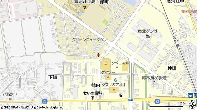 山形県寒河江市緑町137周辺の地図