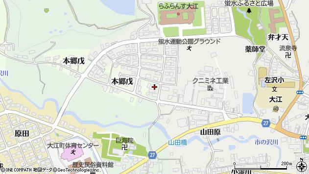 山形県西村山郡大江町本郷己688周辺の地図