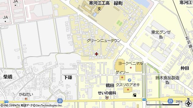 山形県寒河江市緑町97周辺の地図