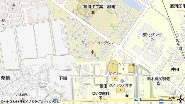 山形県寒河江市緑町122周辺の地図